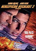 Nebezpečná rychlost 2: Zásah (1997)