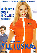 Letuška 1. třídy (2003)