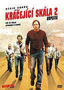 Kráčející skála 2: Odplata (2007)