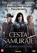 Cesta samuraje (2010)