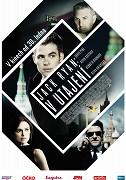 Jack Ryan: V utajení (2014)