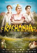 Řachanda (2016)