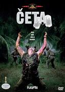 Četa (1986)