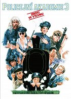 Policejní akademie 3 (1986)